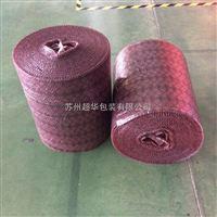 供应各种复合气泡膜 网格导电气泡膜 规格自定按需生产