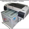 供应PP、PVC、ABS塑料彩色印刷机|塑料数码直印机|塑胶万能打印机