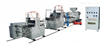 SJRM-30平吹PVCPVC华瑞塑料热收缩膜吹膜机组