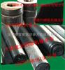 【台湾进口】低价高弹力丝印晒版机橡皮布 橡胶皮厚1.5mm大幅度
