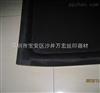 特价热销PS版晒版机橡皮布 厚3.0mm,胶印晒版机橡皮布