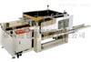 扬州纸箱成型机纸箱自动开箱机