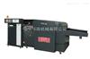 胶印新型低温UV光固机