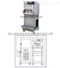 DZQ--600L小塘依利达外抽式真空包装机