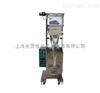 连续式小袋粉剂包装机智能型粉剂包装机