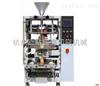 全自动板蓝根包装机,茶叶包装机,三边封自动茶叶包装机 茶叶真空自动包装机