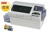 斑�R�p面打印�CP420I超低�r出售