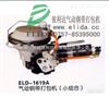 ELD-1619A福州依利达气动钢带打包机