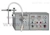 ELD-1-1云浮依利达半自动液体灌装机
