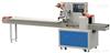 回转式枕式包装机(DCWB-250B/DCWB-250D/DCWB-250S)