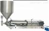 供应全自动膏体灌装机生产线