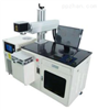 【供应】DR-BDT12D半导体端面泵激光打标机