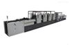 【供应】YDL500多联票据轮转印刷机