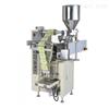 【供应】水平式包装机/方便食品包装机/全自动称重包装机