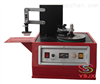 电动油墨打码机(YSYM-160F)