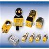 -图尔克TURCK光電開關,NI35-CP40-AP6X2