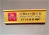 铝合金标牌彩绘机价格