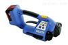 ORT-250电动打包机/进口打包机/进口手提打包机