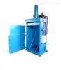 Y83F-125金属液压打包机