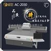 防水耐磨不锈钢标牌印花机 户外指示标牌喷绘机 UV平板打印机